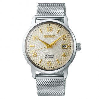 SEIKO PRESAGE - Margarita Cocktail Time Bracelet Watch SRPF37J1
